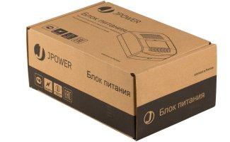 БП-1.1 Источник питания в упаковке