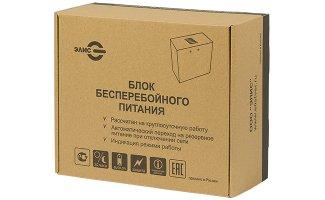ББП-20 в упаковке