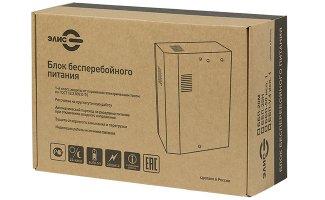 ББП-V.4 исп.1 в упаковке
