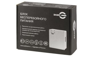 ББП-20 пласт в упаковке